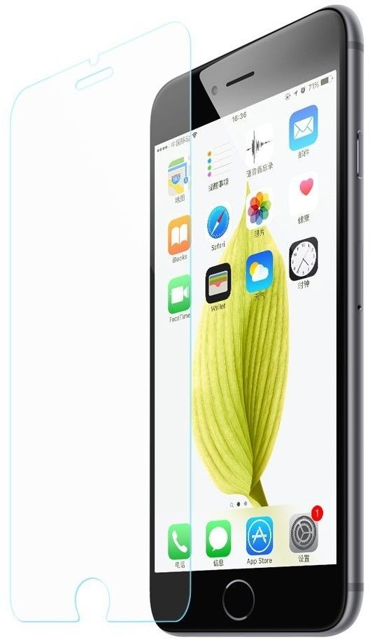 Baseus HD Tempered Glass (iPhone SE2/8/7)