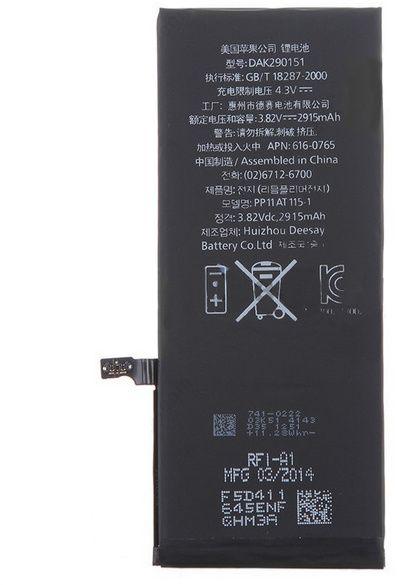 Batteri iPhone 6 Plus