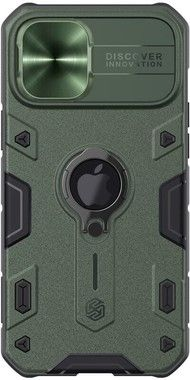Nillkin CamShield Armor Case (iPhone 12 Pro Max)