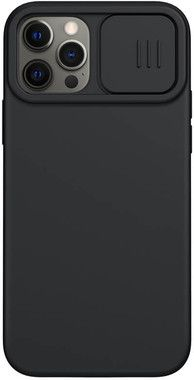 Nillkin CamShield Silky Magnetic (iPhone 12/12 Pro)