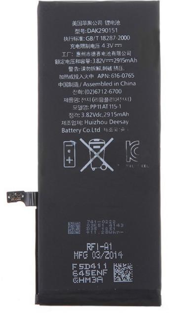 Batteri iPhone 6S Plus