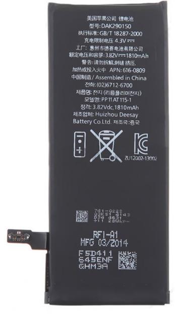 Batteri iPhone 6S