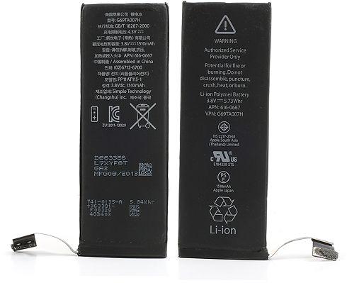 Batteri iPhone 5C