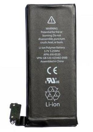 Batteri iPhone 4