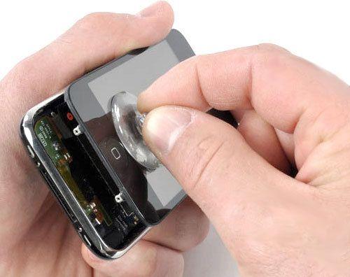 Sugkopp till iPhone